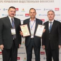 2 омских муниципалитета - призеры Всероссийского конкурса по управлению общественными финансами