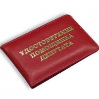 В Омске сотрудники горсовета раскаялись в мошенничестве на полмиллиона