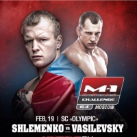 Омский боец Александр Шлеменко возвращается на ринг