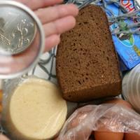 Омские экономисты продолжают охотиться на низкие цены на продукты