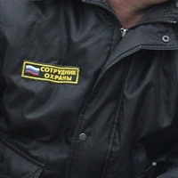 Омская прокуратура нашла 40 нарушений в работе охранных предприятий