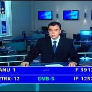 """""""12 канал"""" опять не захотели продавать"""