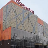 Суд разрешил работать омскому кинотеатру «Первомайский»