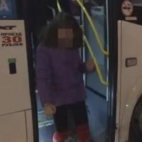 Полицейские в Омске быстро нашли автобус с потерявшейся девочкой