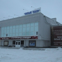Благодаря молодым омичам в «Пятом театре» зазвучит Есенин