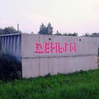 Предприниматели Омской области могут возместить до 50% всех затрат на модернизацию