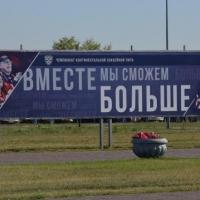 «Авангард» еще не скоро вернется в Омск