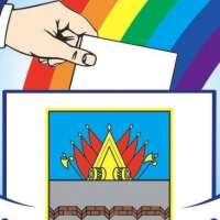 Омские депутаты утвердят новых членов горизбиркома
