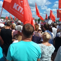 Для коммунистов перекроют улицы в центре Омска