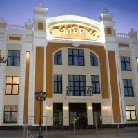 В Минкульте РФ утвердили дату открытия омской «Галерки»