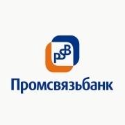 """""""Быстрый кредит"""" можно получить во всех офисах региональной сети Промсвязьбанка"""