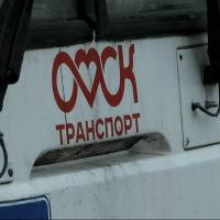 Депутаты выделили 70 млн рублей для стабильной работы омского транспорта