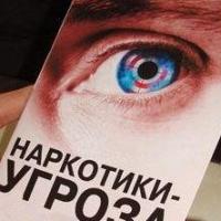 В мэрии Омска рассмотрели вопросы профилактики наркомании среди молодежи