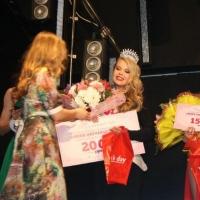 В Омске выбрали самую красивую студентку