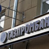 """Газпромбанк"" не станет забирать часть омского ""Мостовика"""