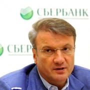 Сбербанк распродал часть акций иностранным инвесторам