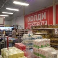 В Омской области распродают магазины «Холди»