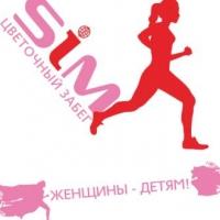 ЭКСПО Лель Sport Весеннего полумарафона пройдет 13 и 14 мая