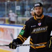 Евгения Канаева выйдет замуж за скандального хоккеиста