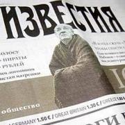 Федеральная пресса назвала преемников омского губернатора