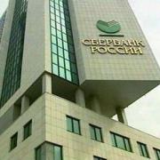 Омская область займет у Сбербанка почти 5 миллиардов