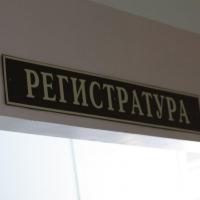 Жители Омска и области поставили медучреждениям свои оценки