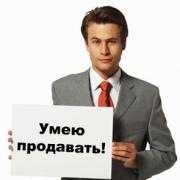 Омск делает ставку на индустрию