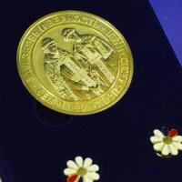 Пять омских семей получат медали «За любовь и верность»