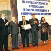 Омский водоканал вошел в число лучших предприятий сферы жкх России