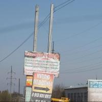 С начала 2017 года в центре Омска демонтировали более 300 незаконных рекламных конструкций