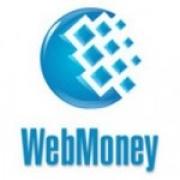 Курсы Вебмани: где найти более выгодный?
