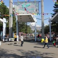 В Омске предприниматель отсудила право на кафе в парке имени 30-летия ВЛКСМ