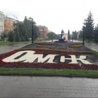 Возмущенный омич создал петицию «Сколько можно уничтожать Омск?»
