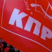 Омские коммунисты обошлись без революции