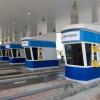 С 1 ноября в России заработает единый транспондер