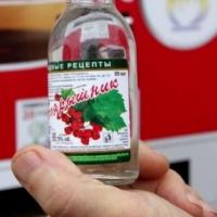 В России запрет на продажу фуфыриков продлили еще на 180 дней