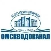 Омский водоканал продлил период восстановления благоустройства