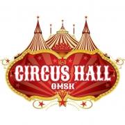 """Единственный концерт группы """"НА-НА"""" пройдет 4 июля на арене нового OMSK-CIRCUS-HALL"""