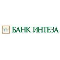"""Новый сезонный вклад в Банке Интеза – """"Фейерверк процентов"""""""