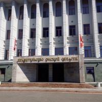 В омском правительстве сократили Геннадия Привалова