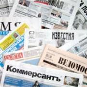 Омское правительство разочаровалось в интернете и сделало ставку на печатную прессу