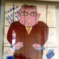 Экс-сотрудницу омской мэрии оштрафовали на 2,5 млн рублей за взятки