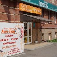 В Омске ночью загорелось кафе «Ланч-Тайм»