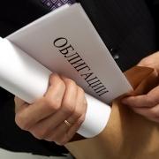 Омская мэрия планирует получить миллиард по облигациям