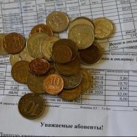 Омичи задолжали за тепло 1,5 млрд рублей