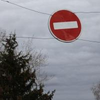 На один день перекроют подъезд к дачам на Сыропятском тракте