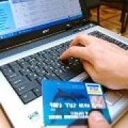 Где можно купить жд билеты онлайн