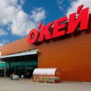 """В ноябре в Омске появится гипермаркет сети """"О'Кей"""""""