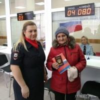 Омичка из СССР наконец-то стала гражданкой РФ