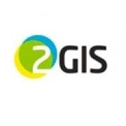 Справочник 2ГИС начинает проект, не имеющий аналогов в России